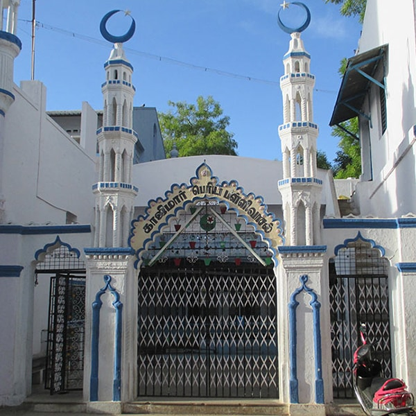 Kazimar Big Mosque