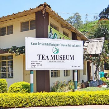 Tata Tea Museum