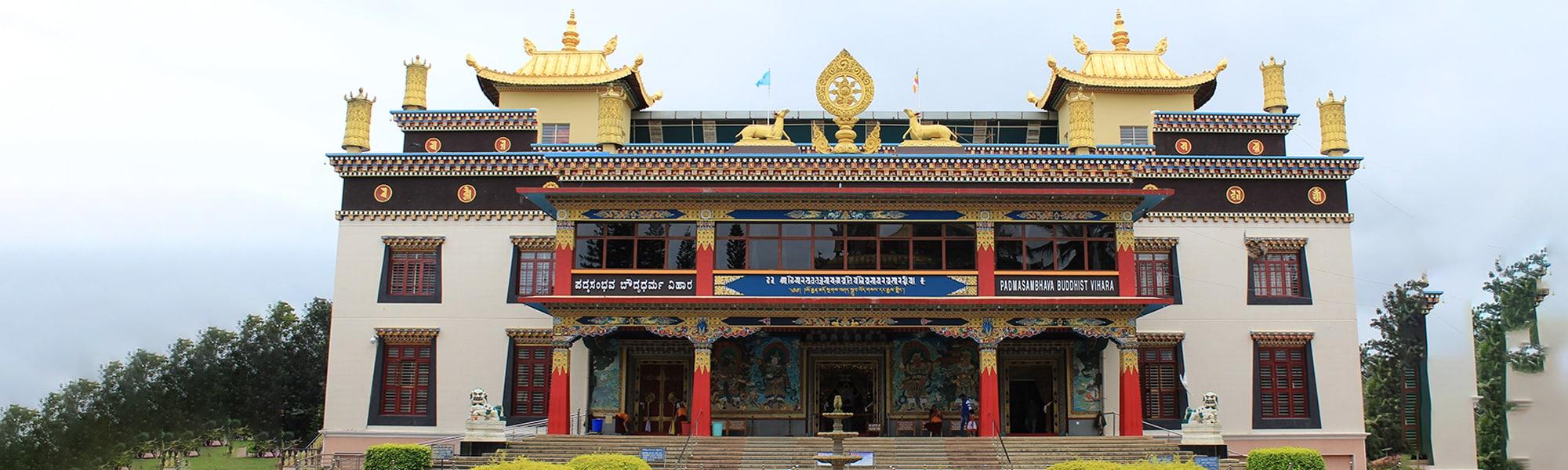 Golden Temple (Namdroling Monastery)