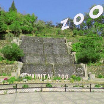 G. B. Pant High Altitude Zoo