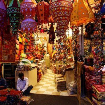 Kinari Bazar