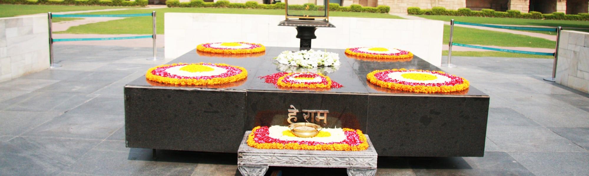 Raj Ghat