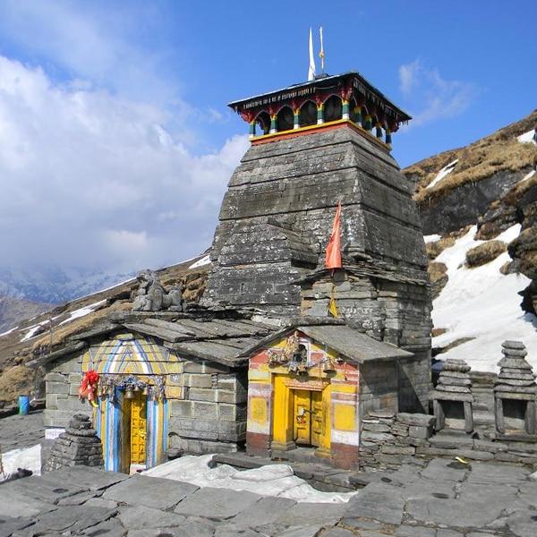 Bhagsu Nath temple